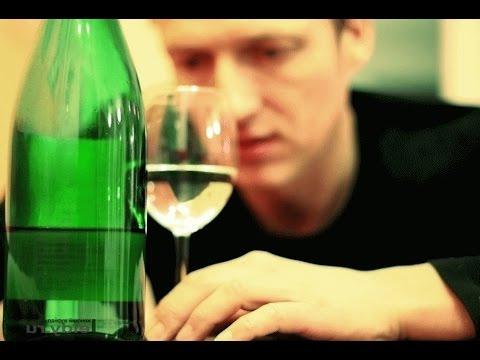 Муж пьет закодирован