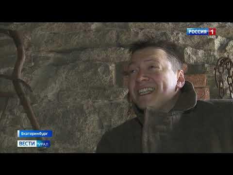 Итоговый выпуск «Вести-Урал» от 29 июля