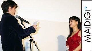 土屋太鳳、佐藤健のサプライズの手紙に声震わせ感激「家宝にします」映画「8年越しの花嫁奇跡の実話」初日舞台あいさつ2