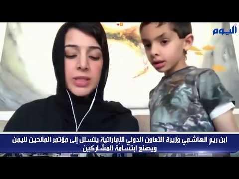 بعد ريم الهاشمي.. أبرز 5 لقطات محرجة  لمشاهير على الهواء مباشرة