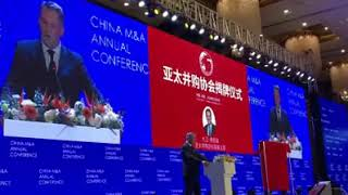 David Fergusson , WISekey Board Member addressing the China M&A Annual Conference.