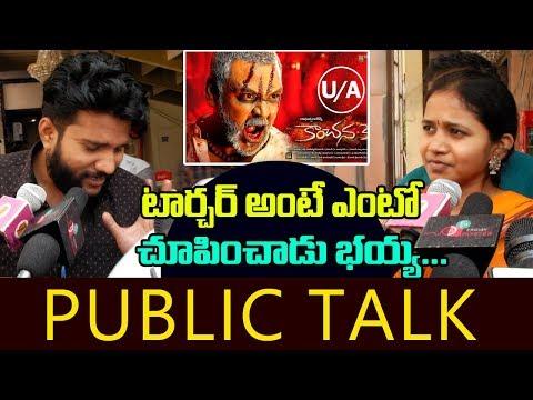 Kanchana 3 Public Talk | Kanchana 3 Movie Review | Kanchana 3 Public Response | Friday poster