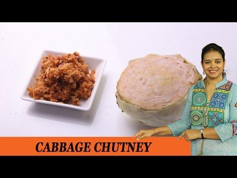 CABBAGE CHUTNEY