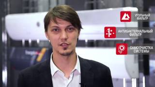 Кондиционер Energolux Basel SAS30B2-A/SAU30B2-A от компании F-Mart - видео