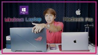 Macbook Pro กับ Notebook Windows เลือกซื้ออะไรดี ? จากคนใช้งานจริง