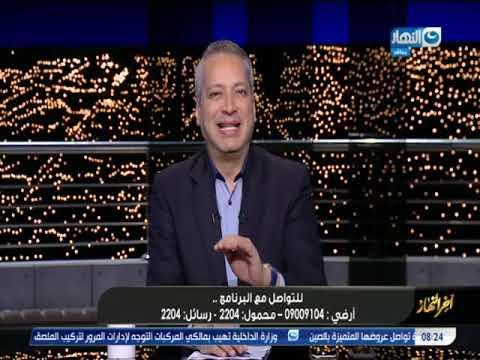 """""""لاجل النبي""""..تامر أمين يطالب تجار حلاوة المولد بالتيسير على الناس"""