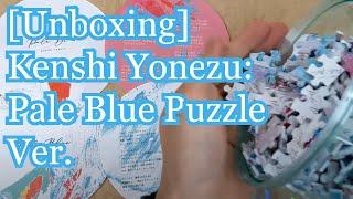 [Unboxing] Kenshi Yonezu: Pale Blue Puzzle Ver. [Puzzle Packaging + CD / Limited Edition]