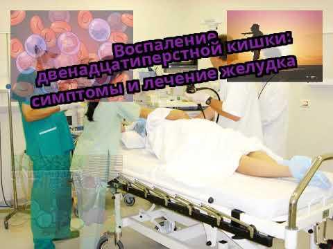 Анализ крови на гельминтов лямблий и аскарид