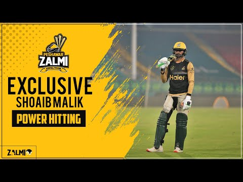 Exclusive: Shoaib Malik| Training Session | Power Hitting