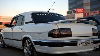 #350. GAZ Volga 3110 Tuning [RUSSIAN CARS]