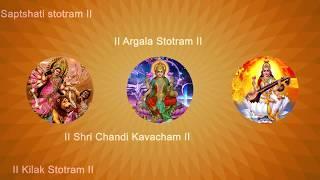 Devi Kavacham - Argala Stotram - Kilak Stotram - Devi Saptashati - Sanskrit with English Subtitles - WITH