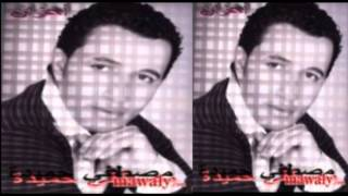 تحميل اغاني Mostafa 7emeda - Faker Zamany / مصطفي حميدة - فاكر زمانى MP3