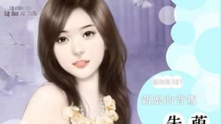 「Nhạc Hoa Hay 53」Tình Như Lá Bay Xa - Châu Huệ Mẫn (Vivian Chow)