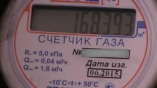 Как меньше платить за газ