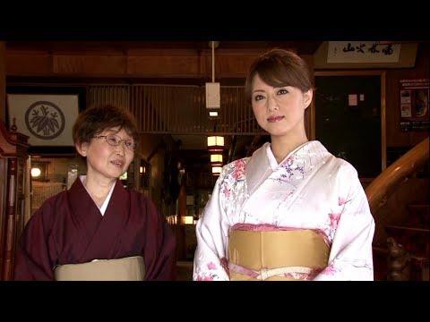 吉泽明步 Yoshizawa Akiho 温湯 美人女将