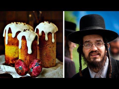 Пасха, евреи и чл@н Осириса… Какая связь?