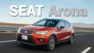 SEAT Arona - La SUV más guay   Autocosmos