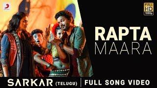 Sarkar Telugu - Rapta Maara Video | Thalapathy Vijay | A .R. Rahman | A.R Murugadoss