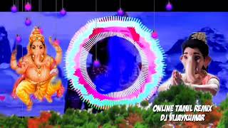 Vararu Pillaiyaru Vararu song remix tamil    #Tamil_remix_song    #God_song   by Online Tamil Remix