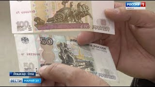 В Йошкар-Оле специалисты Нацбанка будут готовить финансовых волонтёров - Вести Марий Эл
