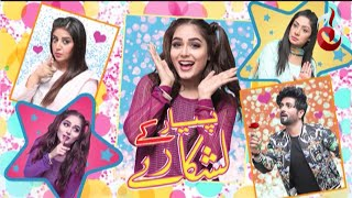 Kiya Shabnam Rishtay Say Inkar Kar Degi? | Comedy Scene | Pyar Kay Lashkaray Telefilm