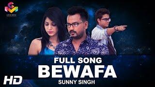 Bewafa ft Ra Star  Sunny Singh