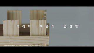 [오피셜] 시에나 하이브리드 (ver. KAPLA) - 6s