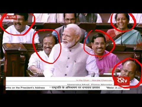 FULL SPEECH : PM Narendra Modi FUNNY Speech In Rajya Sabha..Parliament 2019..BJP vs Congress Party