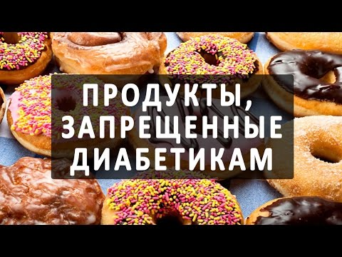 Новинки для диабетиков 1 типа