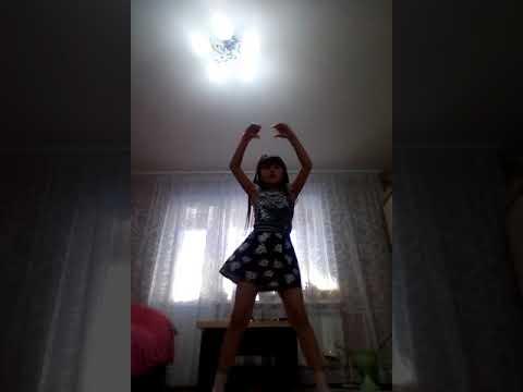Я танцую 👍👍👍