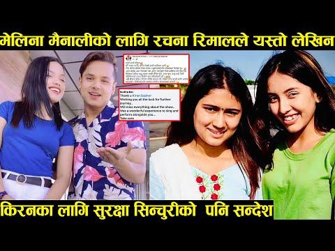 "Kiran Vs Suraksha ""Janam Janam Jiula Sangai"" Battle Round - The Voice of Nepal 2021"
