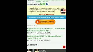captain marvel full movie tamil dubbed free download - TH-Clip