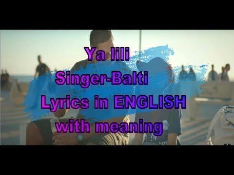 Download Ya Lili Arabic Songs 2018 Video 3GP Mp4 FLV HD Mp3 Download