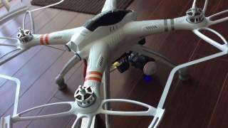 Walkera QR x350 pro G2D, problem solved