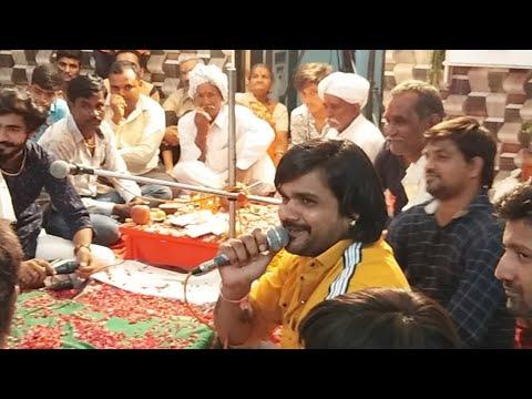 Changa Live Ramel Kiran Bhuvaji Por Mahesh Bhalak