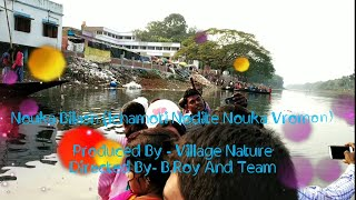 preview picture of video 'Amazing journey at Ichamoti river by boat | Nouka Bhraman | ইছামতি নদী | ইছামতি নদীতে নৌকা ভ্রমণ |'