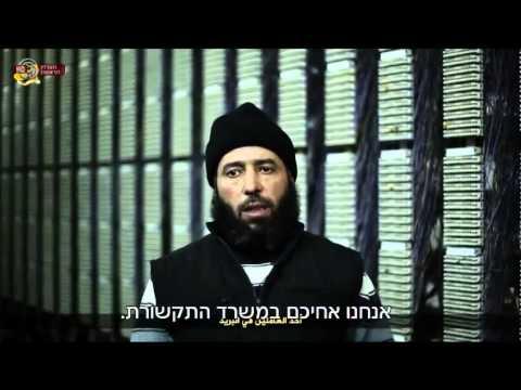"""סרטון על החיים תחת שליטת דאע""""ש"""