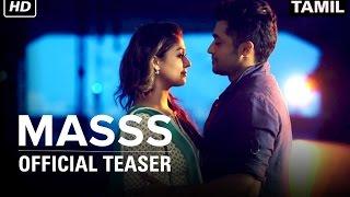 Masss | Official Trailer | Suriya, Nayanthara | Yuvan Shankar Raja | Venkat Prabhu