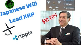 Ripple XRP Will Thank Japan!