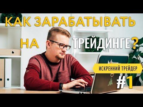 Как можно заработать с помощью интернета