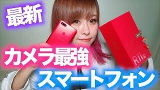 インスタ映え!最新スマートフォンOPPOR11s