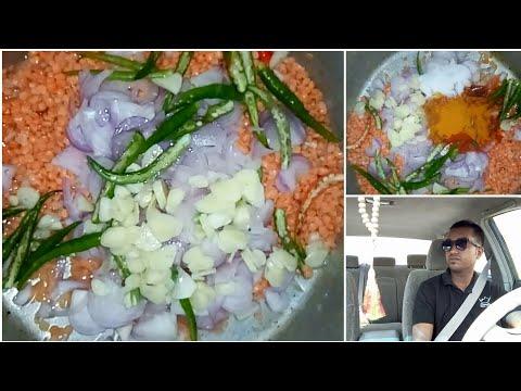 মুসুরির ডাল রান্না রেসিপি | Mussoorie dal cooking recipe | SHARIF UL ISLAM 260