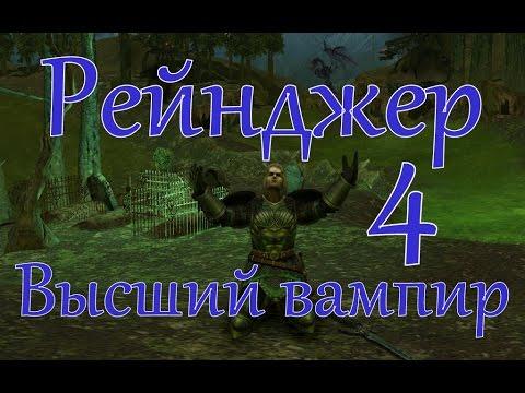 Магия в героях 3 5