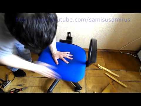 Ремонт офисного кресла №2, перетяжка офисного кресла