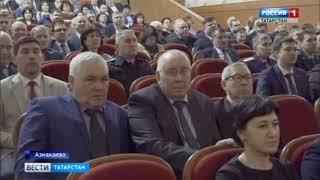 Рафис Бурганов принял участие в заседании районного Совета в Азнакаево