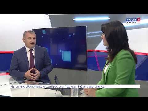 """Интервью ГТРК """"Алания"""""""