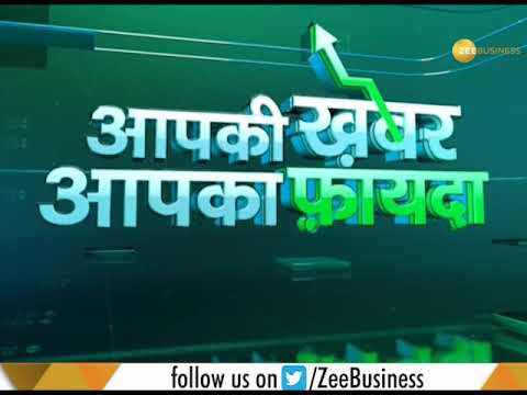 Aapki Khabar Aapka Fayda: Know which car should you buy these days