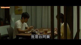 #417【谷阿莫】6分鐘看完2016就是倒楣的電影《恐怖鄰人》