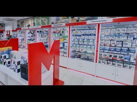 Медтехника Ортосалон - магазины медтехники и ортопедических товаров