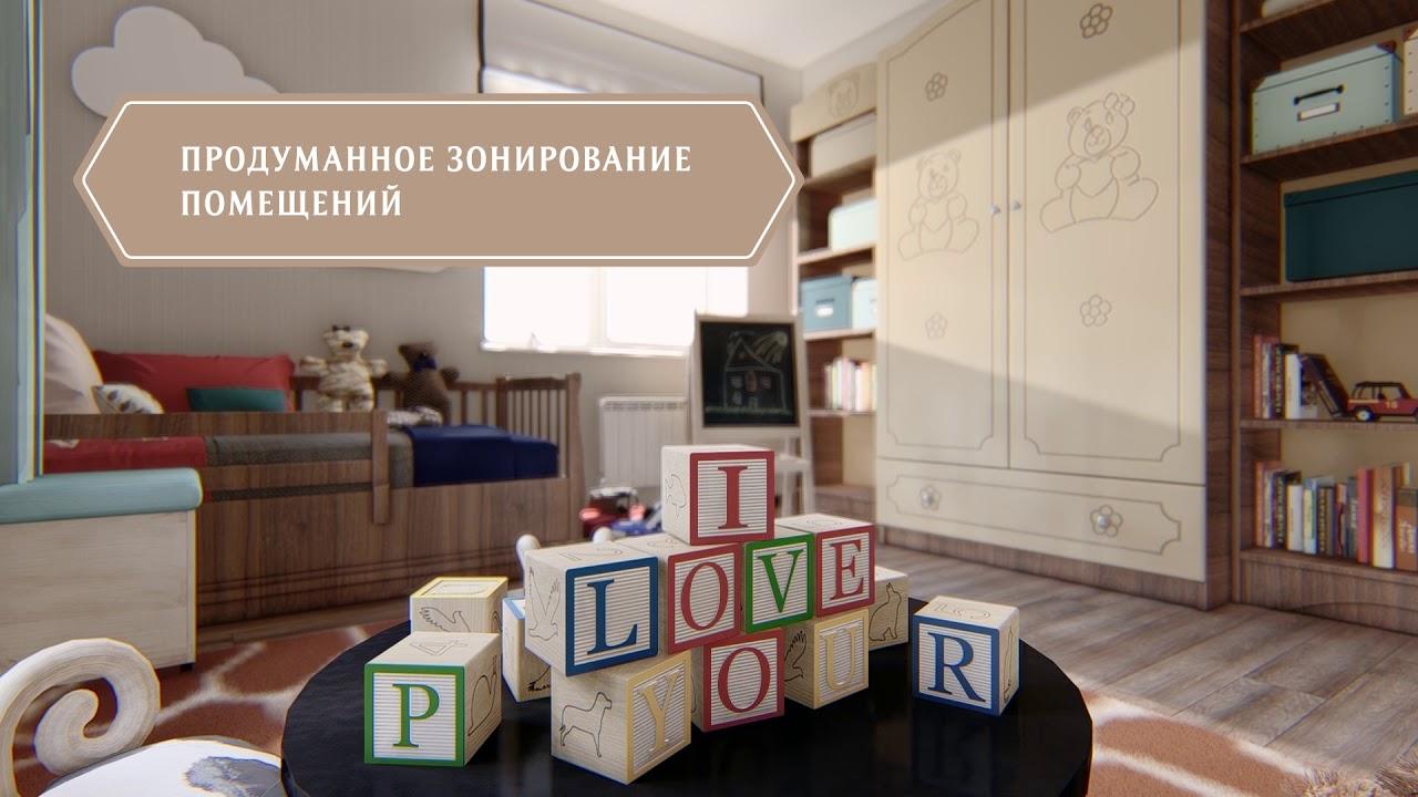 ЖК Грибоедов